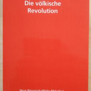 """Cover-Abbildung """"Die völkische Revolution"""", Verlag Anton Hain"""